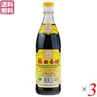 黒酢酢健康鎮江香醋北固山550ml3本セット送料無料