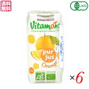 【ポイント最大4倍】ヴィタモント 有機フルーツジュース 200ml 全6種 6本セット ジュース ストレート 紙パック