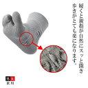 中山式 外反母趾 テーピングサポーター 左右兼用 ベージュ 22.5-25cm (2枚入) ウェルネス