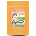 Hightone(ハイトーン)カラオケサプリ高音リンゴ酸マグネシウム声のケア睡眠時の騒音に悩む方にも