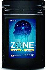 【ZONE】カフェインテアニン配合でこれまでに体験したことのないゾーンへ集中サプリスマートサプリ