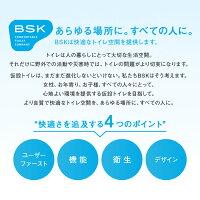 【送料無料】【メーカー直送】【受注生産】【快適トイレ】簡易水洗式タンク一体型洋式トイレ(手洗い付)オールイン1BOXタイプタンク一体型【BS-KRYW2-P】ブランドイメージ調査3冠達成