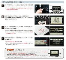 [作業不要!]CD/USB読込むだけ!ベンツTV/ナビキャンセラー[NTGUNLOCK]正規販売品(NTG4.5/4.7テレビキャンセラー/ナビキャンセラー/走行中視聴)