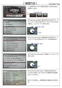 [作業不要!]CD/USB読込むだけ!ベンツTV/ナビキャンセラー[NTGUNLOCK]正規販売品(NTG4.0/4.5/4.7テレビキャンセラー/ナビキャンセラー/走行中視聴)