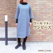 テントラインワンピース ワンピースウールリネンワンピースシンプルリネン サイズワンピミセスファッション ミディアムワンピース