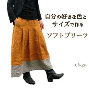 ソフトプリーツスカート スカート ロングスカートマキシスカート 切り替え バイカラーウエストゴムロンスカ ナチュラル