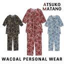 ワコール(WACOAL) アツコ マタノ パジャマ ナイティ レディース (LL・3L) HDU352