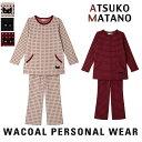 ワコール(WACOAL) アツコ マタノ パジャマ ナイティ レディース (M・L) HDW004