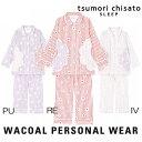 ワコール(WACOAL) ツモリチサト【tsumorichisato】 パジャマ ナイティ レディース(M・L) UDO129