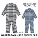 ワコール(WACOAL) パジャマ 睡眠科学 メンズ (M・Lサイズ) YGW385
