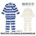 ワコール(WACOAL) パジャマ 睡眠科学 メンズ (M・Lサイズ) YGW387