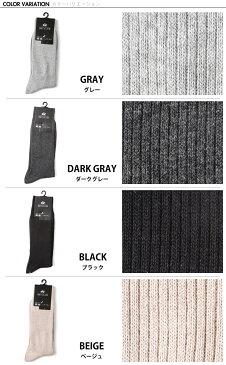 【ポイント5倍】靴下 大きいサイズ メンズ 紳士 無地 リブ ソックス 28-30cm B&T CLUB