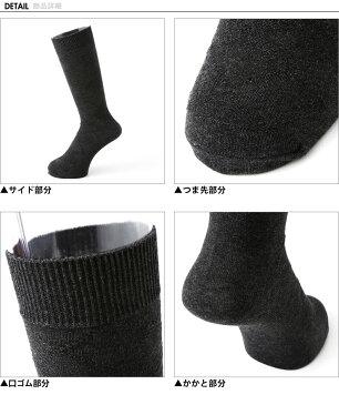 【ポイント5倍】大きいサイズ メンズ 紳士 リンクス アーガイル ソックス [28 29 30cm] B&T CLUB 大きいサイズメンズ靴下のサカゼン