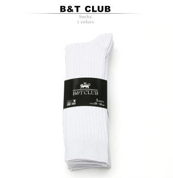 【ポイント5倍】大きいサイズ メンズ 5足組 ホワイトセット リブ ロング ソックス [28 29 30cm] B&T CLUB 大きいサイズメンズ靴下のサカゼン