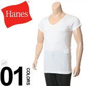 大きいサイズ メンズ Hanes (ヘインズ) 2枚組 ビズ魂 Vネック 1分袖 アンダーシャツ [3L 4L] サカゼン インナー 肌着 機能性 下着 シャツ まとめ セット 吸汗 速乾