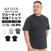 Tシャツ サカゼン カジュアル トップス シンプル