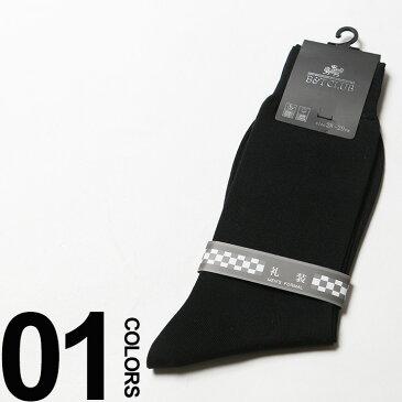 大きいサイズ メンズ 抗菌防臭 礼装 クルー丈 ソックス [28-29cm] B&T CLUB 大きいサイズメンズ靴下のサカゼン