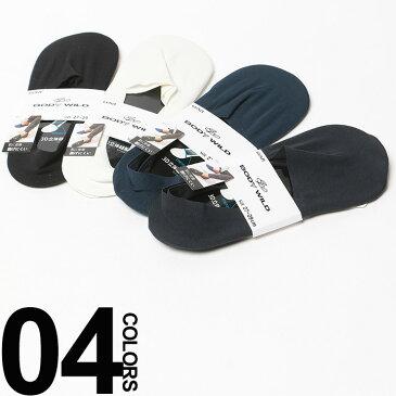 大きいサイズ メンズ GUNZE (グンゼ) BODY WILD 3Dパターン 滑り止め付き カバーソックス [27 28 29] サカゼン 男性 ビジネス カジュアル 靴下 脱げにくい フィット