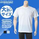 肌着 メンズ 大きいサイズ 半袖Tシャツ 吸水速乾 抗菌防臭 涼感 ク...