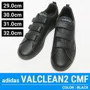 大きいサイズ メンズ adidas (アディダス) VALC...