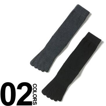大きいサイズ メンズ 抗菌防臭 綿100% 5本指 クルーソックス [28 29 30cm] B&T CLUB 大きいサイズメンズ靴下のサカゼン
