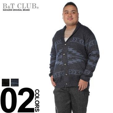 カーディガン メンズ 大きいサイズ インディゴ風 オルテガ柄 ショールカラー ニット [3L-6L] B&T CLUB newyear_d19