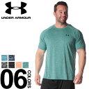 Tシャツ 半袖 大きいサイズ メンズ 胸ロゴ クルーネック TECH TEE グレー/ブラック/オレンジ/グリーン/ブルー/ネイビー 1XL-5XL UNDER ARMOUR heatgear LOOSE