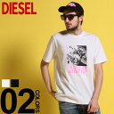 DIESEL (ディーゼル) 綿100% グラフィック クルーネック 半袖 Tシャツ T-JUST-Y3ブランド メンズ 男性 カジュアル ファッション トップス シャツ プリント コットン 春夏 DSSSPR091A インポート メンズブランド サカゼン