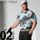 スポーツウェア ゴルフウェア メンズ 大きいサイズ ポロシャツ 半袖 大きいサイズ メンズ 吸汗速乾 アロハ柄 グレー/グリーン LLサイズ FICCE GOLF フィッチェゴルフ 【skgE】 ブランド 大きいサイズのスポーツウェア