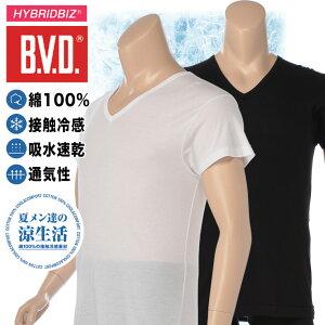 肌着 大きいサイズ Tシャツ 1分袖 メンズ 春夏対応 HYBRIDBIZ×BVD 接触冷感 綿100% Vネック アンダーシャツ ホワイト/ブラック LLサイズ 3L 4L 5L 6L 7L ビーブイディ B.V.D.