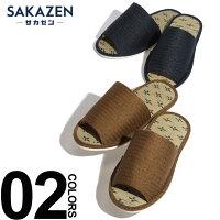 スリッパ 大きいサイズ メンズ 日本製 無地 前開き い草 ベージュ/ネイビー 30.0cm SAKAZEN サカゼン
