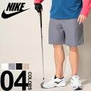 ショートパンツ 大きいサイズ メンズ 無地 ジップフライ FLEX ゴルフ ホワイト/グレー/ブラック/ベージュ 40-42インチ NIKE ナイキ