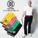 スポーツウェア 片手グローブ 大きいサイズ メンズ レザー 左手用 ゴルフ グローブ 手袋 レザー 革 ゴルフグローブ スポーツ 男性用 黒/ピンク/イエロー/グリーン 1XL-2XL G/FORE ジーフォア ブランド 大きいサイズのスポーツウェア
