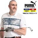 スポーツウェア 半袖 ポロシャツ 大きいサイズ メンズ ストレッチ ドライ ゴルフ シャツ ゴルフ 春夏 スポーツ トレーニング ホワイト 1XL 2XL 3XL PUMA プーマ ブランド 大きいサイズのスポーツウェア