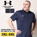 アンダーアーマー 日本規格 半袖 ポロシャツ 大きいサイズ メンズ heatgear LOOSE ボタンダウン TEAM ARMOUR POLO BD スポーツ トレーニング ドライ ホワイト/ネイビー 3XL 4XL 5XL 6XL UNDER ARMOUR