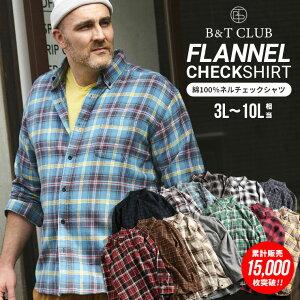長袖シャツ 大きいサイズ メンズ 綿100% チェック柄 ボタンダウン ネルシャツ メンズ カジュアル ナチュラルストレッチ 3L 4L 5L 6L 7L 8L 9L 10L B&T CLUB 大きいサイズシャツ メンズ サカゼン