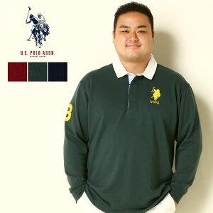 ラガーシャツ 大きいサイズ メンズ 胸ロゴ 襟切り替え 長袖 ポロシャツ シャツ レッド/グリーン/ネイビー XLサイズ LL 3L 4L 5L 6L 7L 8L 9L U.S. POLO ASSN. ユーエスポロアッスン 均一3980