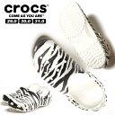 クロックス サンダル 大きいサイズ メンズ ゼブラ クラシック CLASSIC ANIMAL PRINT CLOG サンダル スリッポン アウトドア ホワイト×ブラック 29.0-31.0cm crocs クロックス