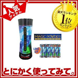【 ヒット商品!! | スーパーミリオンヘアーよりお得 | CROWN MAGIC POWDER | 髪のボリュームア...