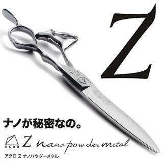 【】【MIZUTANI】 ACRO アクロ Z ナノパウダーメタル Z-1 [7.0インチ] ハマグリ刃  【 サロン専売品 美容室 美容院 美容師 プロ 愛用 】【BS】:ビューティー・ストアー