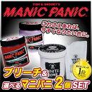 【お徳用】マニックパニックホワイトボムブリーチパウダー350g&オキシ6%1000mL&選べるマニックパニック118mL×2個セット【美容室美容院美容師プロ愛用】