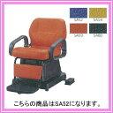 電動シャンプー椅子 82AE ステップ式 SA52