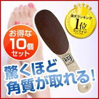 【お徳用10個セット】ピーシャインビューティフット×10個セット