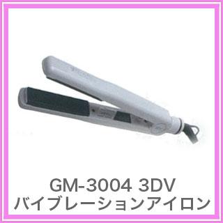 3DV セラミックバイブアイロン ホワイトW