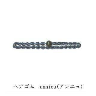 ヘアゴム / ネイビー / 1個直径:55mm