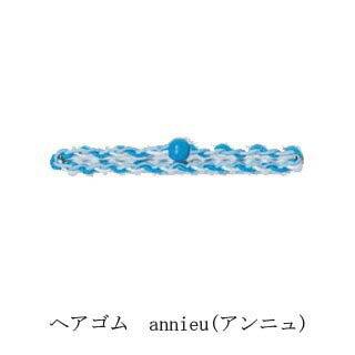 ヘアゴム / アイスブルー / 1個直径:55mm