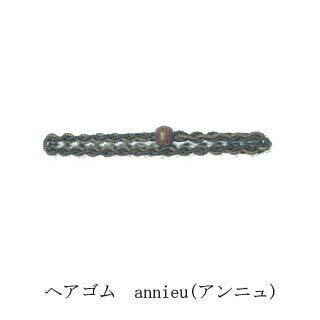 ヘアゴム / ディープブラウン / 1個直径:55mm