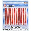 Eクリップ L 10ケ パック オレンジ 121mm 【 美容室 美容...