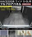 【WORLD WING】LYZERHIDキット 55W HB4 イエロー 強化リレー付 LZ-0300