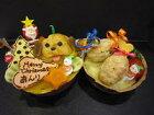 【クリスマス犬用ケーキ】ケーキandチキンのセット(オモチャ+クリスマスBOX)